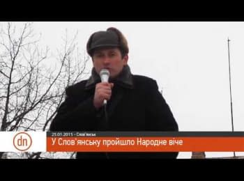 Veche in Sloviansk, 25.01.2015