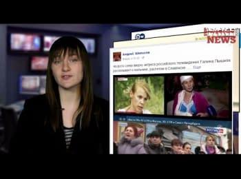 StopFakeNews: Порошенко, ополонка і гастролерка. Випуск 44
