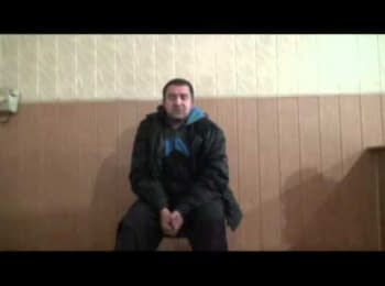 Зізнання Кірсанова Валерія, коректувальника терористів при обстрілі Маріуполя