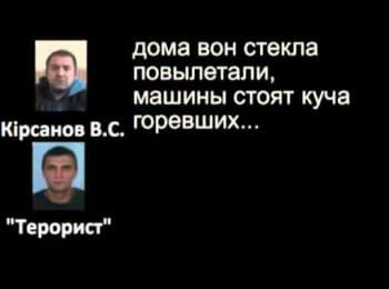 """Кірсанов доповідає позивному """"Терорист"""" про результати обстрілу """"Пеплом"""" Маріуполя"""