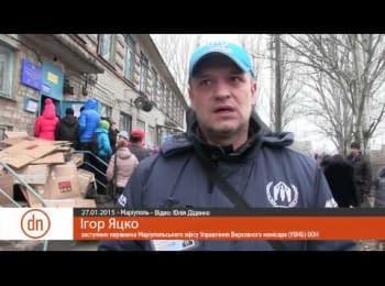 Гуманітарна допомога від ООН у Маріуполі