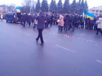 В Дубно почтили память погибшего киборга Вячеслава Мельника, 27.01.2015