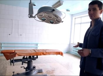 Svitlodarsk. Hospital