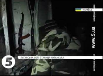 """""""Chernihiv"""" battalion on a night duty at Stanytsia Luhanska"""