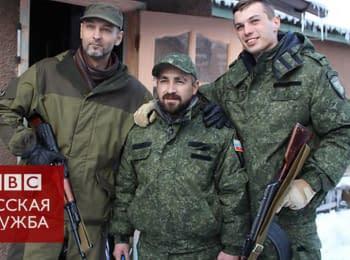 Фільм BBC Russia: Нові воїни Російської імперії в Україні