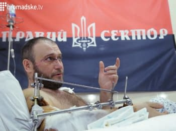 Первое интервью Дмитрия Яроша после ранения