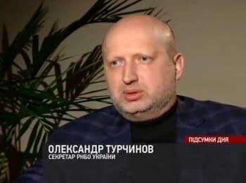 Інтерв'ю Олександра Турчинова 5 каналу