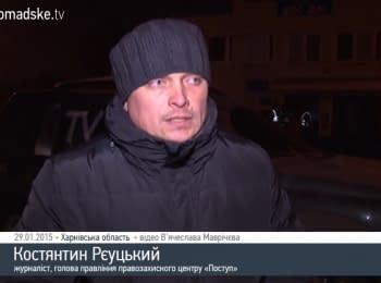 На посту ДАІ в Харківській області міліція побила журналістів Громадського