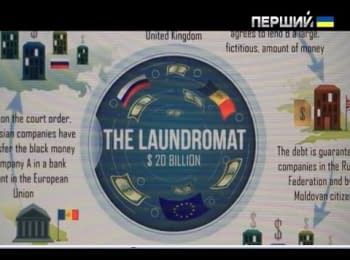 """The Schemes. Corruption in the details"": Free land for deputies. Biggest in the history of CIS scheme of money laundering"