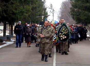 Житомир попрощался с погибшим десантником Михаилом Рачком