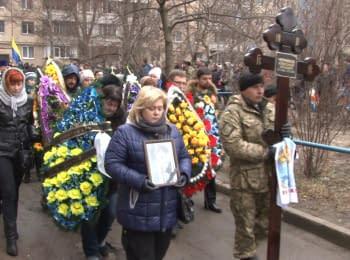 In memory of Sasha Chernikov
