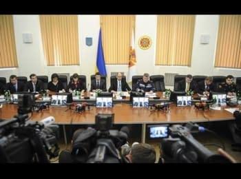 Засідання Державної комісії з надзвичайних ситуацій