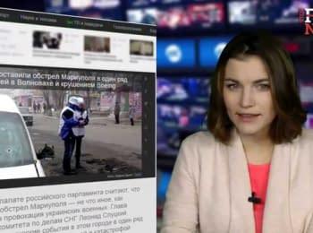 StopFakeNews: Обстріл Маріуполя, Чорне море і укри. Випуск 45