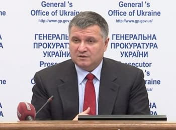 Joint press conference of Yarema and Avakov in General Prosecutor of Ukraine