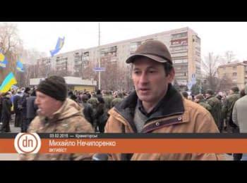 В Краматорске люди вышли на митинг ЗА и ПРОТИВ мобилизации