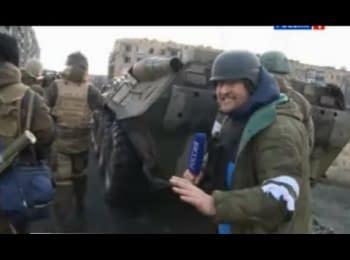 Вуглегірськ. Проросійські бойовики стріляють прямою наводкою по 9-поверховому житловому будинку