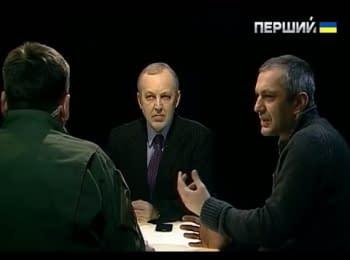 Війна і мир: Чому важливо відстоювати національні інтереси будь-якою ціною на прикладі Грузії