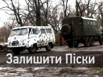 "Leaving Pisky. Escape from tanks under the shelling of BM-21 ""Grad"""