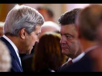 Спільна заява Президента України та Держсекретаря США