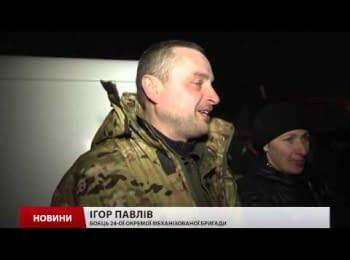 Защитники 31-го блокпоста вернулись в Тернополь