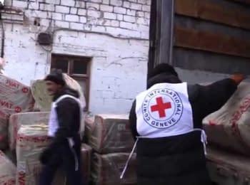 Україна: Міжнародний Червоний Хрест допомагає жителям прифронтових міст