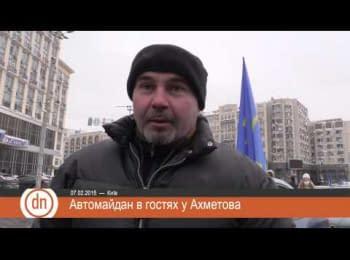 Автомайдан в гостях у Ахметова
