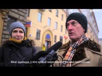 Що думають білоруси про Путіна