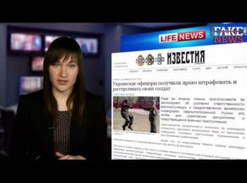 StopFakeNews: Розстріли, дезертири та переговори у Мінську. Випуск 46