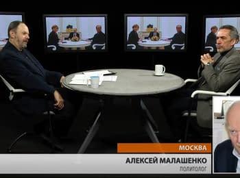 Чи був ультиматум Заходу Кремлю?
