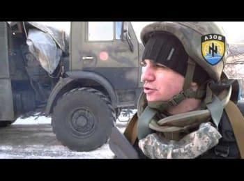 "Полк ""Азов"" освободил Широкино"