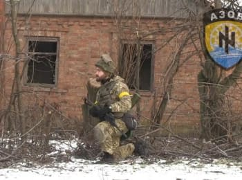 "Полк ""Азов"": Начало наступления на Широкино"