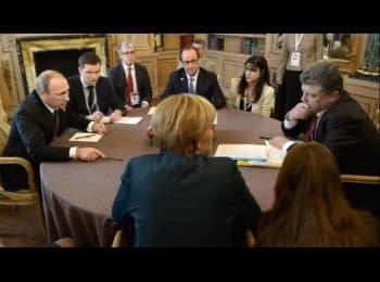 """""""Нормандський формат"""": Мирні переговори по Україні в Мінську"""