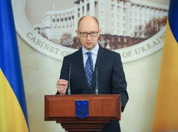 Statement by the Prime Minister of Ukraine on the results of negotiations with IMF mission