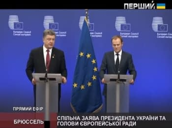 Joint Statement by the President of Ukraine and President of the European Council