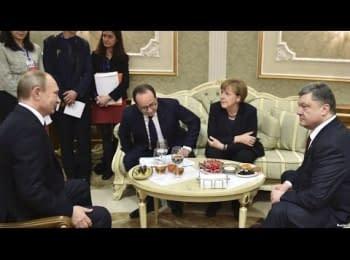 Перші підсумки переговорів у Мінську. Чи припиниться війна?