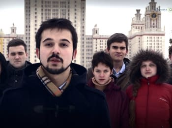 "Russian students to Ukrainian students: ""We can not be on the side of lie"", 12.02.15"