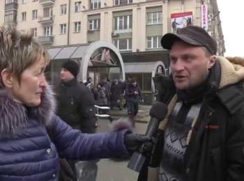 Вуличне опитування в Мінську. Без коментарів, 12.02.15