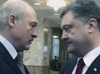 """""""Він затіяв нечесну і брудну гру"""", - Порошенко про Путіна в Мінську"""