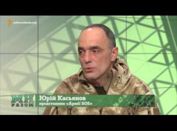 We left Uglegorsk because we ran out of ammunition - Yuri Kasyanov