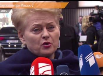 """""""Мінськ-2 не вирішує проблему кордону"""" – Ґрібаускайте"""