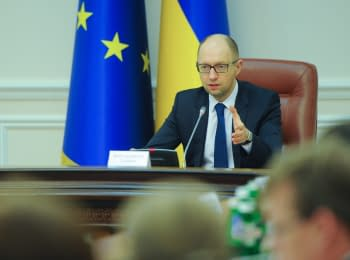 Arseniy Yatsenyuk on IMF program