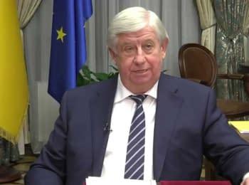 Генпрокуратура України затримала Олександра Єфремова