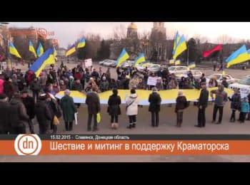 Rally in Slovyansk in support of Kramatorsk