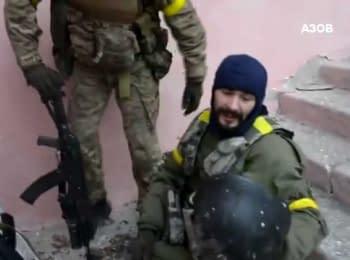 "Бой батальона ""Азов"" в Широкино, 14.02.2015"