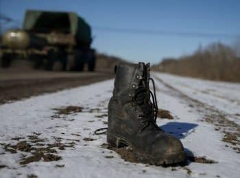 """""""Ваша Свобода"""". Бої за Дебальцеве: зрив мінських домовленостей?"""