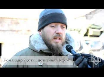 """Широкино: итоги. Полк """"Азов"""" (Часть 1)"""