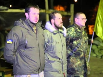 "Прощание с бойцами полка ""Азов"", погибших во время операции в Широкино"