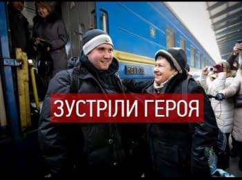 ATO soldier returned to Zaporozhye after the treatment in Poland