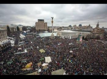 Вшанування пам'яті Героїв Небесної Сотні. Трансляція з Майдану