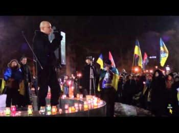 Почтение памяти Небесной Сотни в Харькове